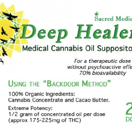 Deep Healers Suppositories (20 Doses)